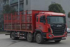 江淮格尔发国五前四后四畜禽运输车200-220马力10-15吨(HFC5251CCQP2K2D38V)