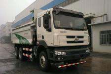 同心牌TX5251ZLJLZ4T5U型自卸式垃圾车