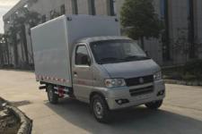 楚风牌HQG5031XXYEV4型纯电动厢式运输车图片