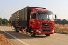 华菱之星牌HN5180XXYHC22F1M5型厢式运输车图片
