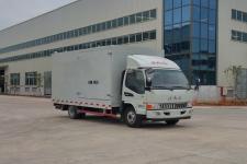 ?;放�FHQ5080TWJME型吸污净化车
