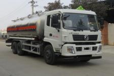 特运牌DTA5250GYYE5型铝合金运油车图片