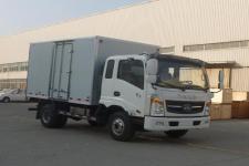 欧铃牌ZB5041XXYUPD6V型厢式运输车图片