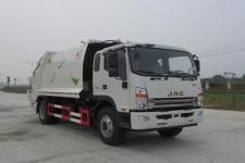楚胜牌CSC5160ZYSJH5型压缩式垃圾车