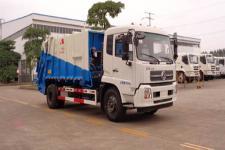 玉柴专汽牌NZ5180ZYS型压缩式垃圾车