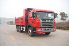 华夏牌AC3251PKHV41型自卸汽车图片