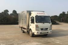 东风牌EQ5044XXYTBEV3型纯电动厢式运输车图片