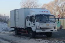 解放牌CA2045XXYP40K50LT5E5A84型越野厢式运输车图片