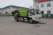绿叶牌JYJ5080TCAE型餐厨垃圾车图片