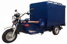 金福牌JF4500DZH-7C型电动正三轮摩托车图片