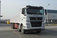 汕德卡国五前四后八货车364马力19吨(ZZ1316V466HE1)