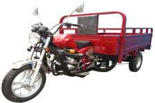 玉河牌YH200ZH-5C型正三轮摩托车图片