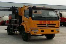 粱锋牌LYL5110TXB型沥青路面热再生修补车