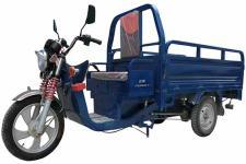 昌博牌CP4500DZH-A型电动正三轮摩托车图片