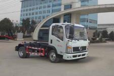 程力威牌CLW5040ZXXE5型车厢可卸式垃圾车