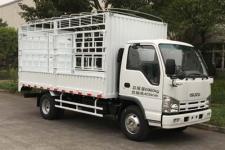 庆铃牌QL5070CCYA6HAJ型仓栅式运输车图片
