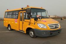 5.3米|10-18座少林幼儿专用校车(SLG6530XC5E)