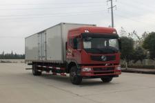 东风牌EQ5180XXYFV1型厢式运输车