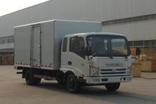 欧铃牌ZB5041XXYKPD6V型厢式运输车图片
