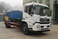 安旭牌AX5160ZXXN5型车厢可卸式垃圾车图片