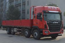 江淮国五前四后六货车290马力20吨(HFC1311P2K4G43S2V)