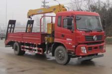 CLW5180JSQ5型程力威牌随车起重运输车图片