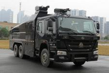 中警牌ZYG5251GFB5型防暴水罐车