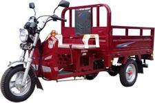 玉河牌YH150ZH-9C型正三轮摩托车图片