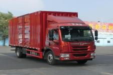 解放牌CA5165XXYP40K2L3E5A85型厢式运输车图片