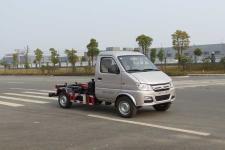 江特牌JDF5030ZXXS5型车厢可卸式垃圾车