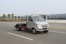 江特牌JDF5031ZXXS5型车厢可卸式垃圾车
