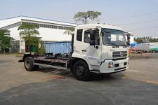 玉柴专汽牌NZ5180ZXXY型车厢可卸式垃圾车