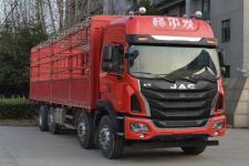 江淮牌HFC5311CCYP2K4G43S2V型仓栅式运输车图片