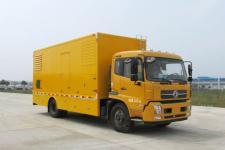 CSC5120XDYDV型楚胜牌电源车图片