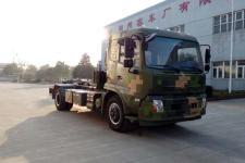 东方牌HZK5120ZKX1型车厢可卸式汽车