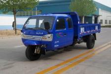 时风牌7YPJZ-17100PDB4型自卸三轮汽车图片