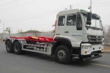金鸽牌YZT5253ZXXE5型车厢可卸式垃圾车