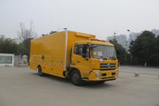 红宇牌HYZ5120XXH型救险车图片