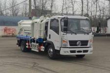 程力威牌CLW5070ZDJE5型压缩式对接垃圾车