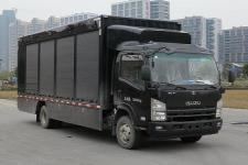 中警牌ZYG5100XFB5型防暴车