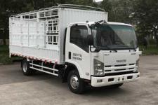 庆铃牌QL5071CCYA5KAJ型仓栅式运输车图片