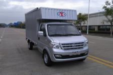 延龙牌LZL5029XXYKF型厢式运输车