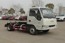 江淮牌HFC5040ZXXZV型车厢可卸式垃圾车图片