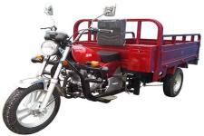 玉河牌YH150ZH-5C型正三轮摩托车图片