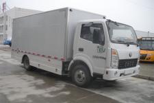 楚风牌HQG5042XXYEV5型纯电动厢式运输车图片