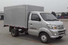 王牌牌CDW5030XXYN5M5型厢式运输车图片