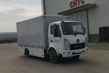 楚风牌HQG5051XXYEV3型纯电动厢式运输车图片