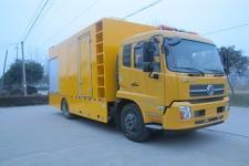 苏通牌HAC5120XXH型救险车图片