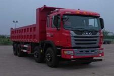 华夏牌AC3311PKHV35型自卸汽车