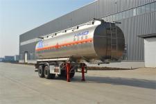 欧曼9.4米24吨2轴铝合金运油半挂车(HFV9290GYYA)